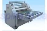 Ламинатор FMY-920B