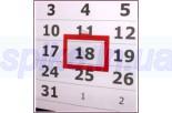 Окошки для календарей(4P-ширина календ.340-420мм)