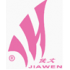 Краска черная Jiawen Duplo DP-550S/850S/J450 (1000ml)